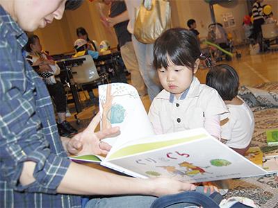 絵本で親子の交流促進
