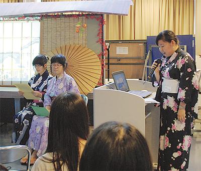 日本の昔話楽しむ
