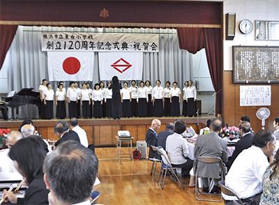 東台小、120周年を祝う