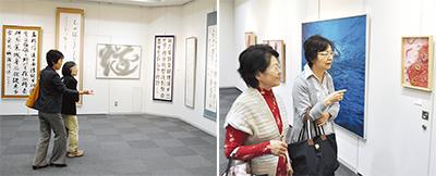 美術家と書人の作品展