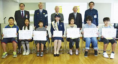 交通安全標語児童6人を表彰
