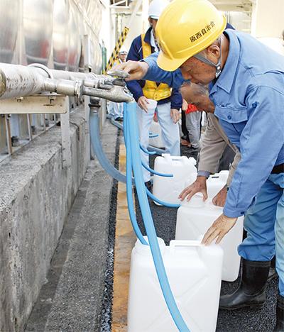 災害時給水で連携