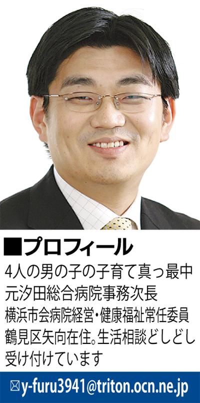 横浜にも日本のどこにもカジノは必要なし