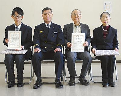 水難救助者3人を表彰