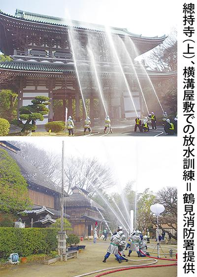 横溝・總持寺で消防訓練