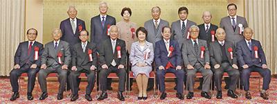 町会長19人に永年表彰