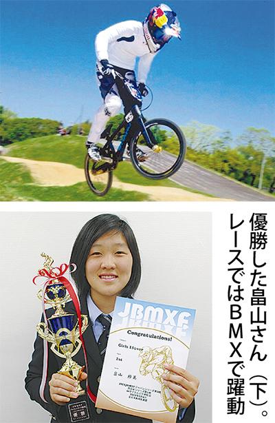 BMX日本シリーズ優勝