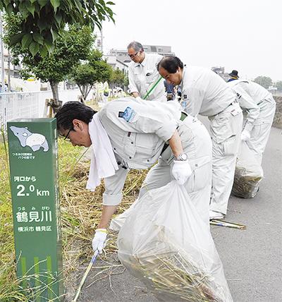 鶴見川一斉清掃に230人