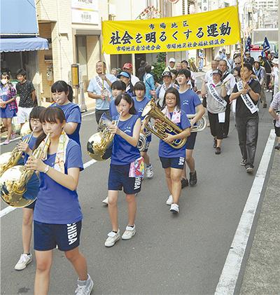 犯罪ない社会へ300人行進