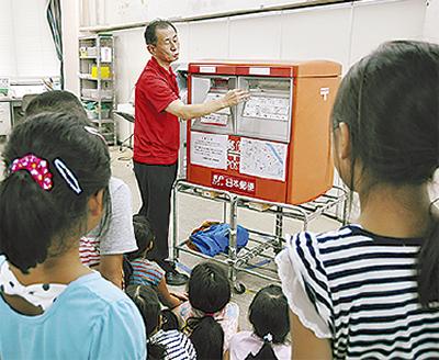 児童700人に手紙教室