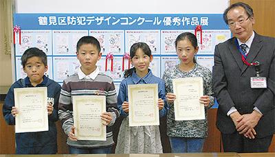 児童5人が受賞
