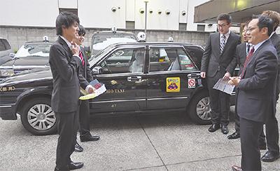 東宝タクシーと連携授業