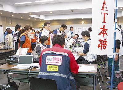 30機関連携し災害医療訓練