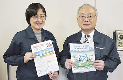 横浜安協が自転車保険