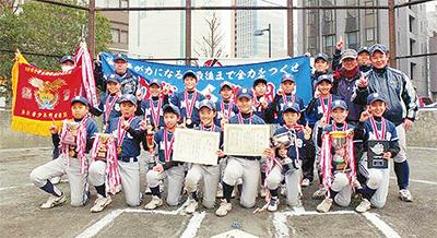 小学野球新人戦を初制覇