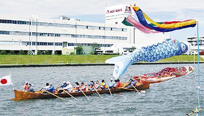 子どもら238人ボート体験