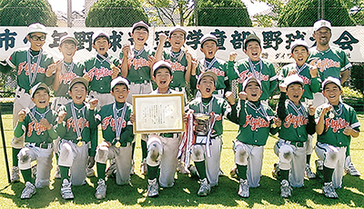 全日本学童野球 県大会へ