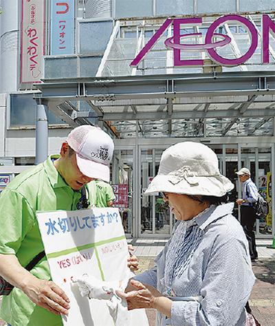 買い物客へゴミ減量啓発