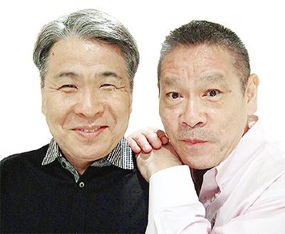 「法人劇場」に大木凡人さん