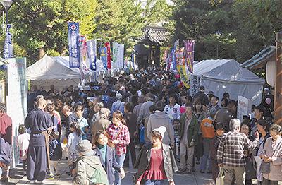 總持寺会場に大イベント
