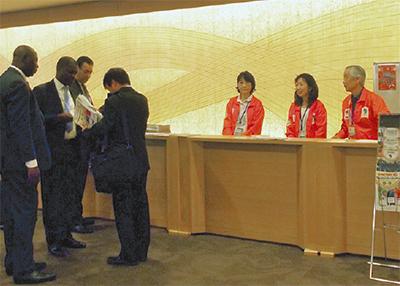 国際会議ボラ募集