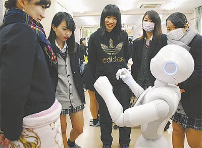 ロボットとの共生考える