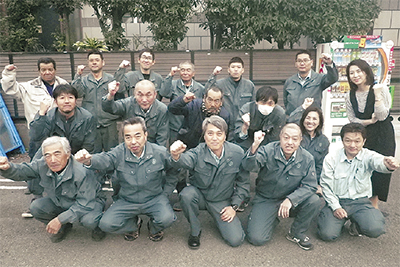 創業50年、横浜に「ありがとう」