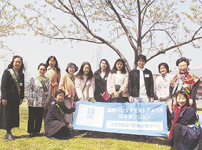 我が桜の下で国際親善