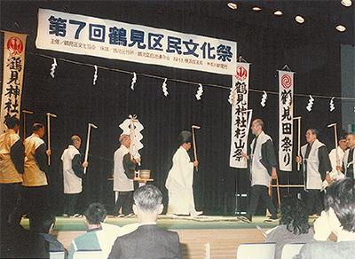 田祭り 再興30年