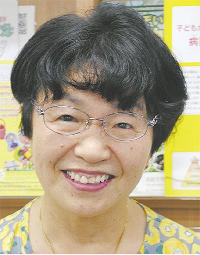 大滝 愛子さん
