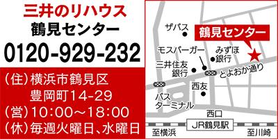 31年連続No.1「31感謝祭」を開催