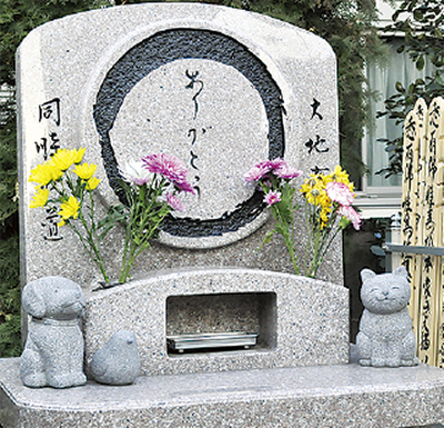 寿徳寺でペット供養