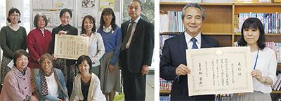 駒岡小・鶴見図書館 読書推進で文科大臣表彰 地道な活動に評価