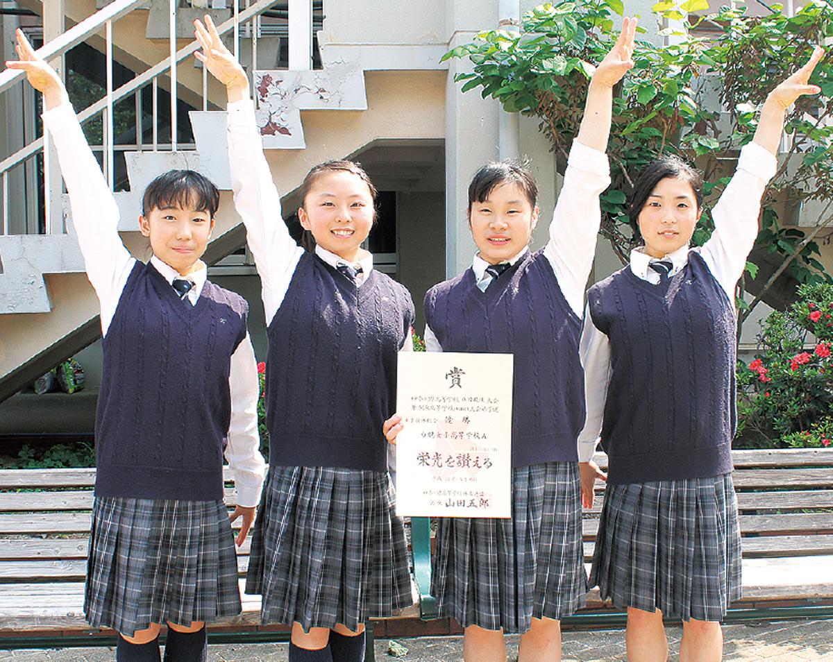体操部が県3連覇