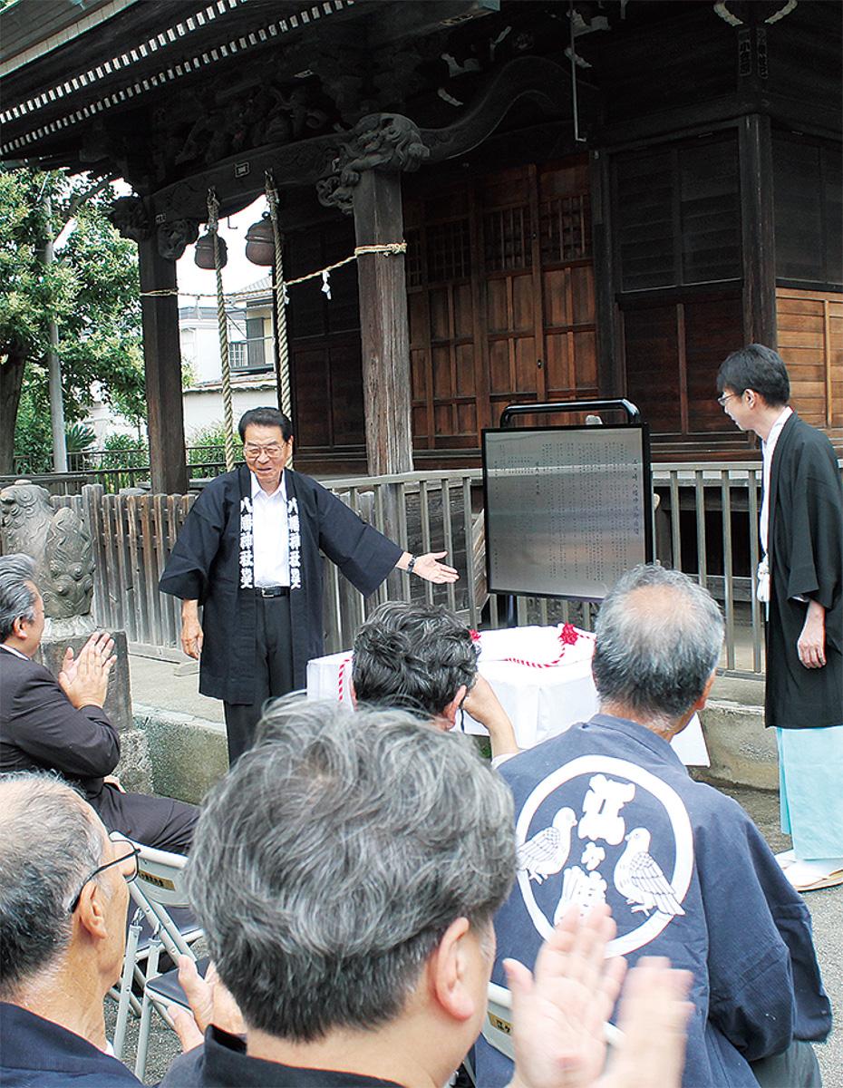 江ヶ崎八幡神社に銘板