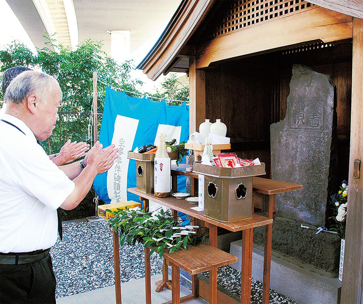 生麦事件犠牲者を追悼