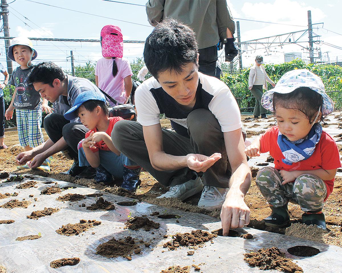 地域が支える農業体験