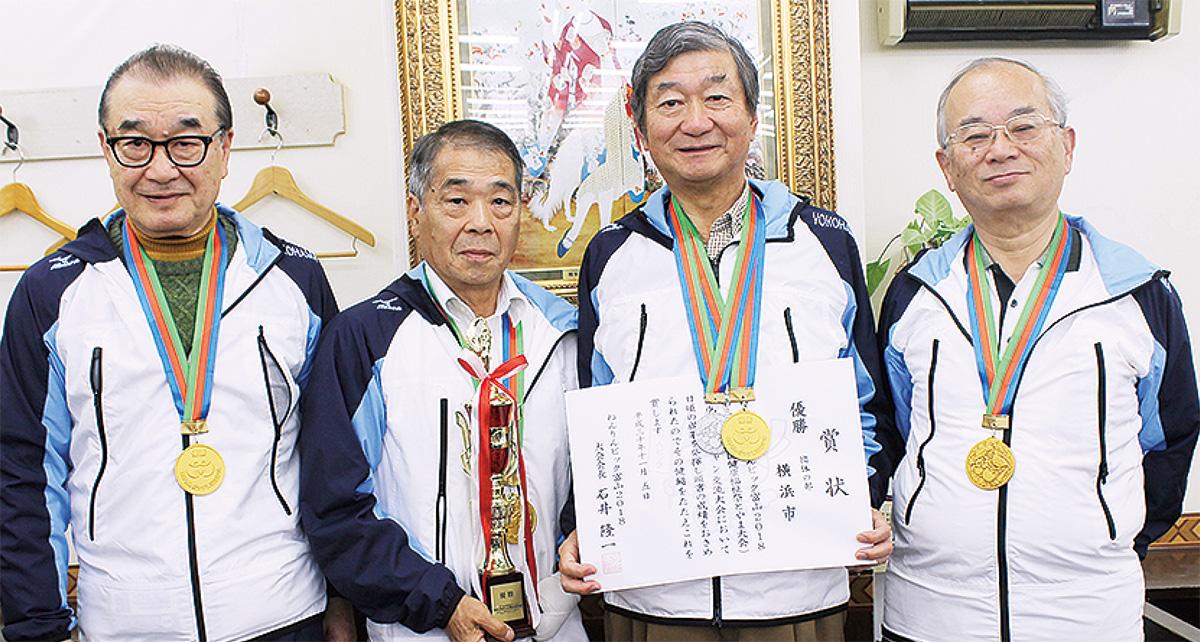 松岡さん(下野谷町在 住)が日本一に貢献