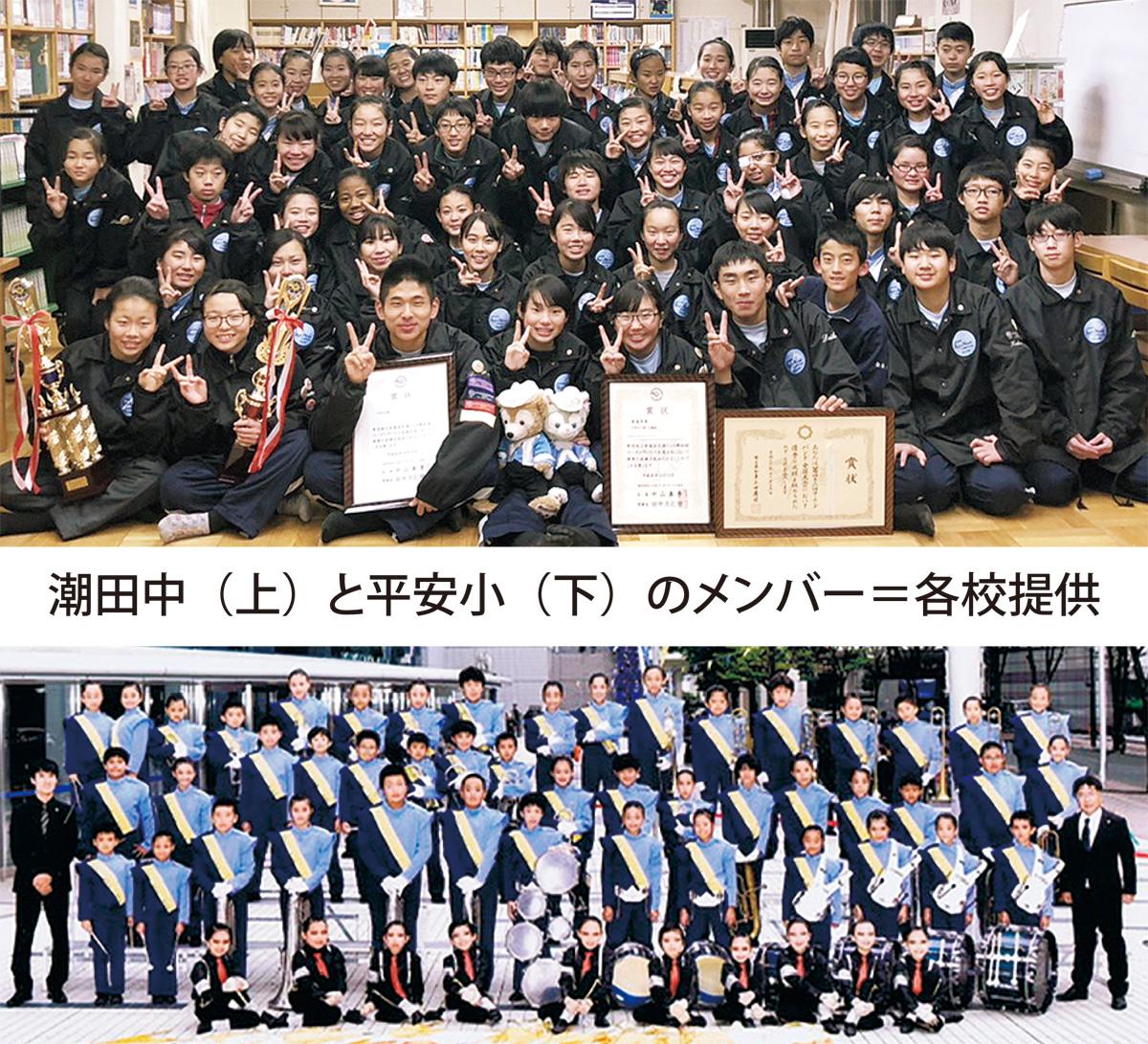 中学校 潮田