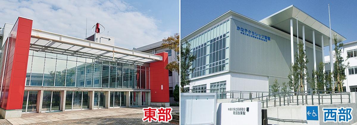 かな テク カレッジ ポリテクか、県立訓練校かで迷っています。 神奈川県のポ...