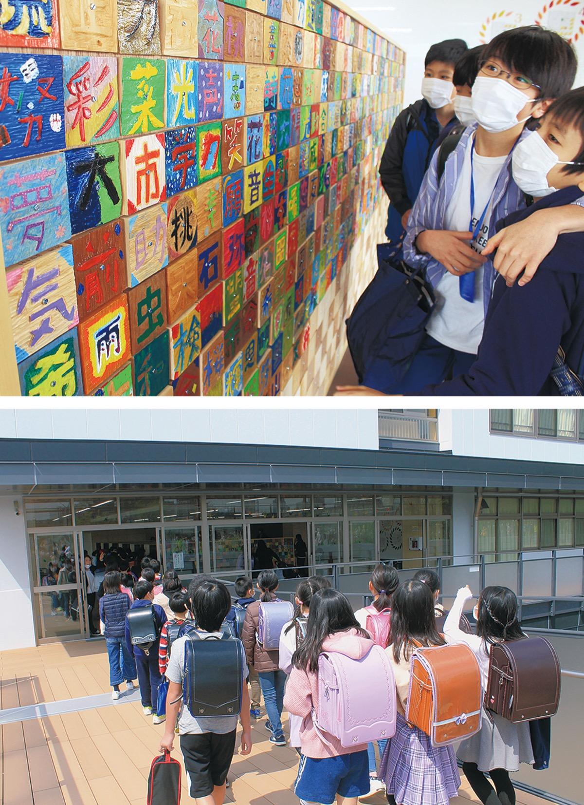 コロナ 小学校 横浜 市