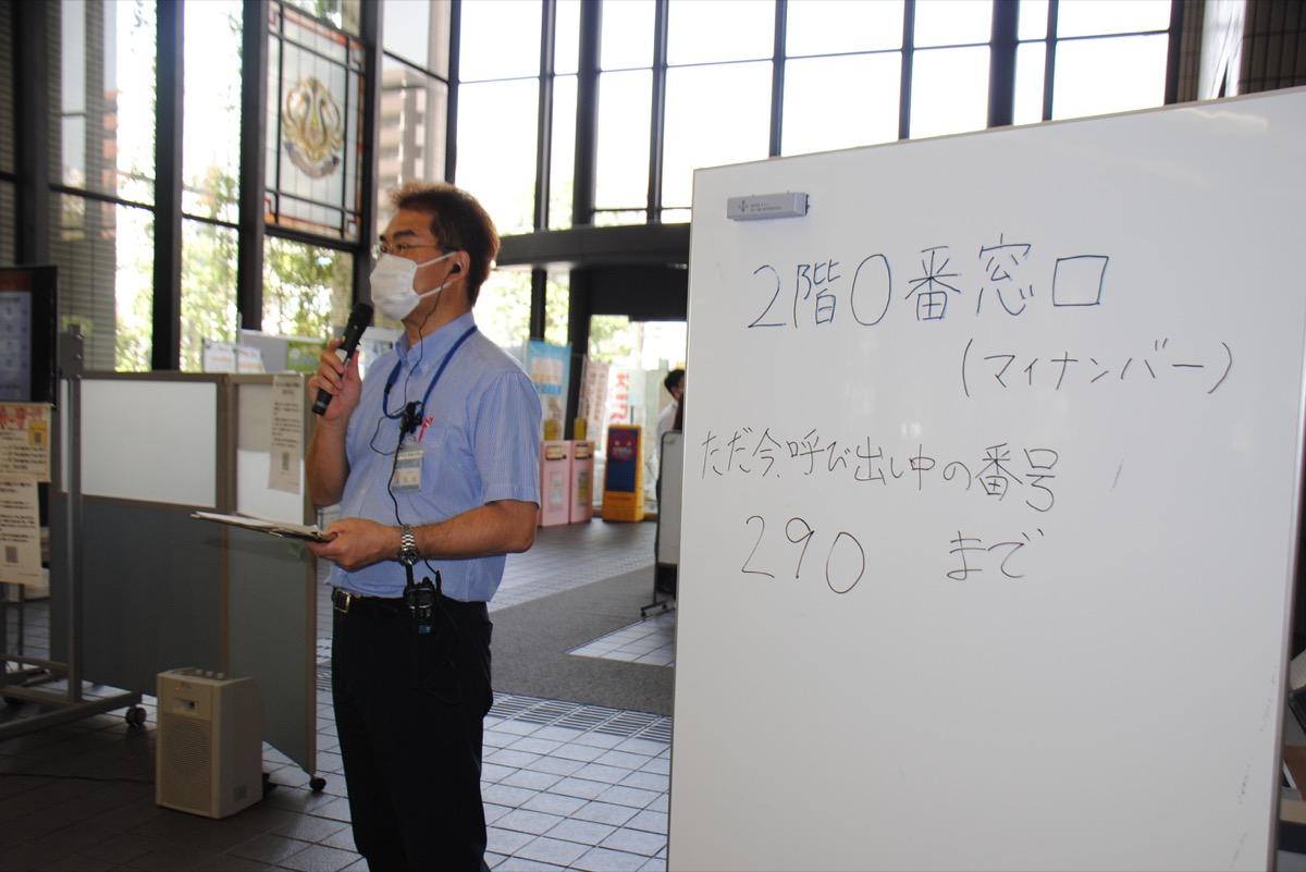 藤沢 市 10 万 円 給付