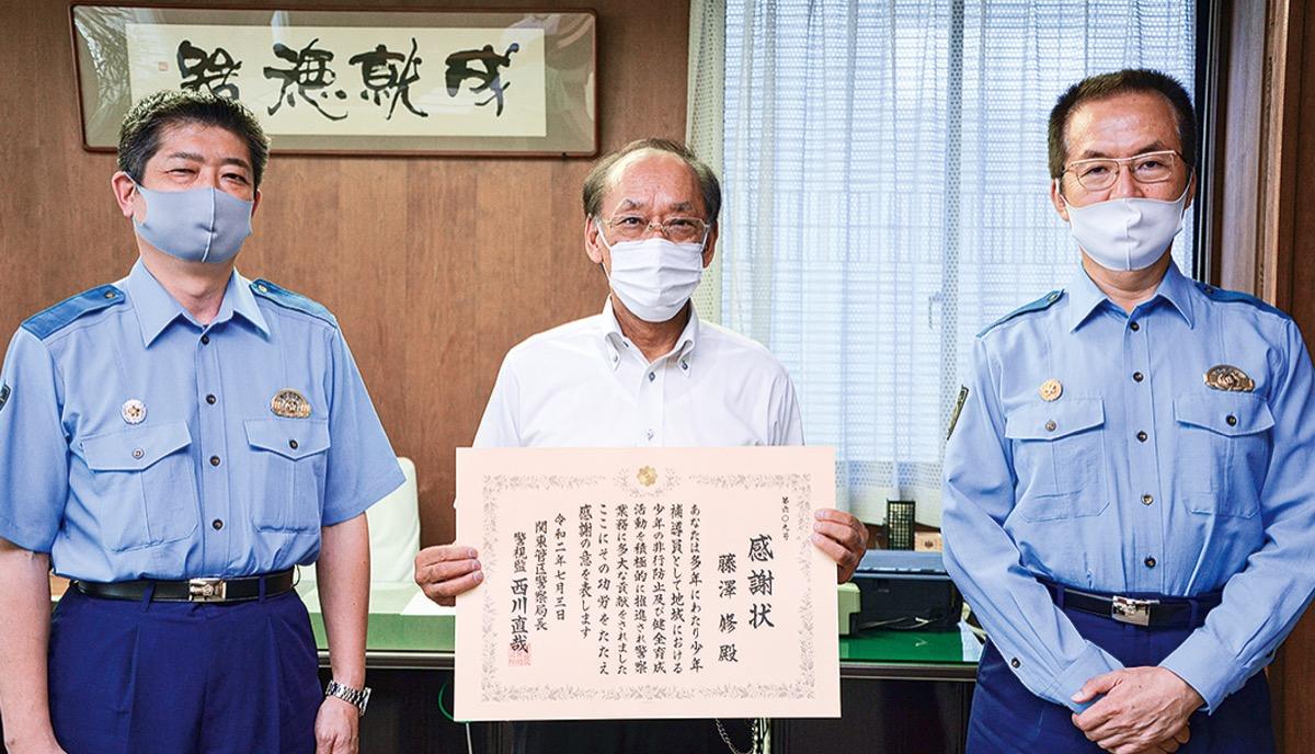 学校 警察 関東 管区 警察学校