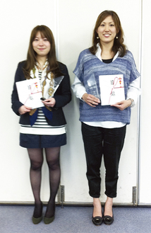 大使に選ばれた栗村さん(右)と松本さん