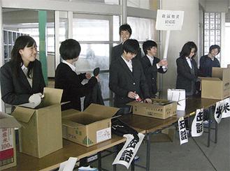 生徒会の呼びかけで多くの物資が集まった