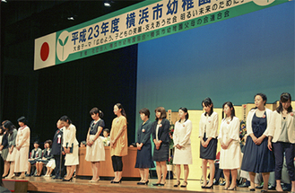 表彰を受けた教職員