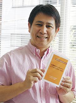 心理楽講師・マッキー山本さん