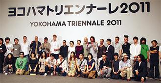 21の国と地域から79人のアーティストが参加