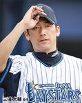 「ここまでの順位は本当に悔しいですが、ファンや常にチームを引っ張ってくれる監督の気持ちに応えられるよう、最後まで戦い抜きます。横浜は、プロ野球選手・三浦大輔を育ててくれた場所。横浜が大好きです。最終戦まで応援ヨ・ロ・シ・ク!!」