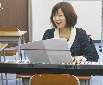 ピアノなど実践的な勉強ができる